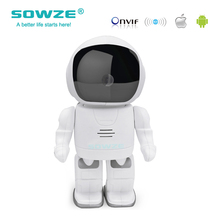 Wireless Hidden Robot Camera Baby Monitor WIFI Camera Pan-Tilt Home Security IP Camera Night Vision 960P HD cctv camera(China)