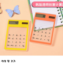Mini Transparent Calculator LCD Solar Touch Screen Office Counter Calculating Tool High Quality