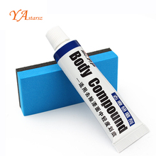 Car Body Paste Set Scratch Paint Care Compound Paste Polish for Audi A4 B5 B6 B8 A6 C5 A3 A5 Q3 Q5 BMW E46 E39 E90 E36 E60 E34
