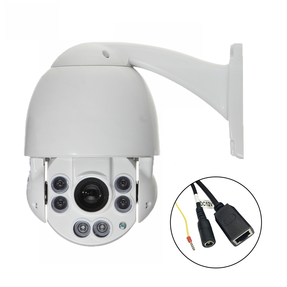 7-Inch-Outdoor-20X-Zoom-ONVIF-P2P-4MP-IP-PTZ-Camera-IR-speed-Dome-Security