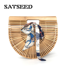 INS Summer Holiday Women Brand Handbags Bamboo Bag Beach New European Style Straw Bag Hollow Out Chain