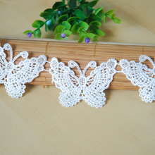 20pcs/lot Butterfly Lace Applique Mesh Trim For Garment Accessories Decoration Sew On Lace Fabric