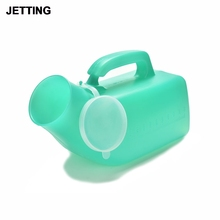 Mobile Toilet Car Travel Camp Urine Pee Handle Urinal Storage Portable Washable Unisex Urinary Bottle Disability Old Man Helper(China)