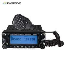 Zastone D9000 50W Car Walkie Talkie 50km Dual Band UHF VHF Mobile Radio Transceiver Large LCD Screen Display 512 Channel Station