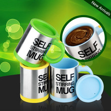 400ml Automatic coffee mixing cup / mug drinkware stainless steel coffee cup mug self stirring electric cooking tool thermos tea(China)