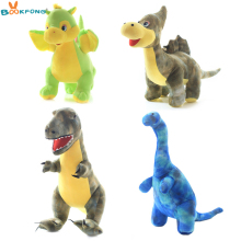 BOOKFONG 1PC Simulation Dinosaur doll plush Dinosaur toy children's toys big soft stuffed plush toys kids gift