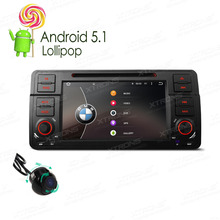 XTRONS 7inch Android 5.1 Car DVD Player For BMW E46 2-door Convertible 1999 2000 2001 2002 2003 2004 2005 2006+Reversing Camera(China)