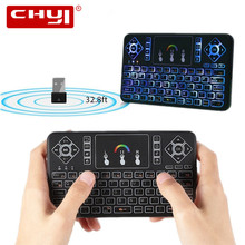 Q9 Colorful Backlit Mini Wireless Keyboard and Touchpad Mouse 2.4Ghz Handle Remote for Android TV Box Windows PC HTPC IPTV