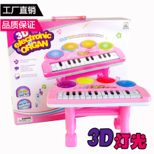2016 New 3D Colorful Flash Lights Keyboard Music 22 Health Organ Multifunction Songs played Children's Educationall toys 9019(China)