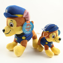 Dog Anime Kids Toys for PAW Patrol Plush Doll Model Dog Anime Kids Toys Puppy Toy Action Figure Stuffed and Plush Animals Toy(China)