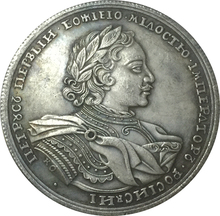 1719 Peter I Russia COINS COPY FREE SHIPPING