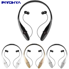 MYOHYA cheapest earphones ecouteurs auricular hands free phone bluetooth telefono headphones for iphone 8 plus etc