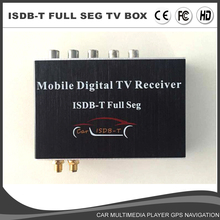 Car Mobile TV tuner ISDB-T Receiver External Digital TV Receiver Fit South America 1080P Full Seg with Double Tuner Antenna HD