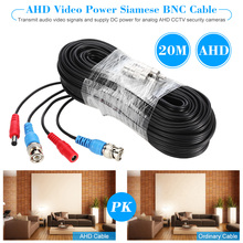 20M 65ft CCTV Security Camera Video Power Cable Cord BNC RCA Cable For Analog AHD Surveillance CCTV Camera DVR Kit