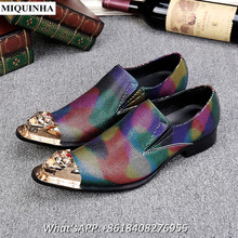 MIQUINHA Colorful Men Shoes Low Heel Genuine Leather Mens Shoes Casual Pinstriped Loafers Men NARR metal toe Mens Pointed Toe