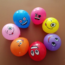 12 inch Expression balloon smile balloon 25pcs/lot Multicolored intersting kids toys latex balloon Helium balloon