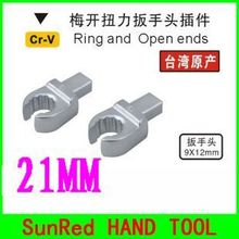 BESTIR taiwan made high quality Cr-V steel chroming surface 21mm ring and open ends 9*12mm,NO.06471 big discount