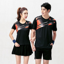 Adsmoney Men/Children Badminton Tennis Suit 100% Polyester Quick Dry Breathable T-Shirt with Skirt Skort Shorts Clothing Set