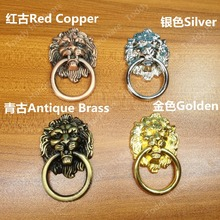 66*41mm Red Copper /Antique Brass/Silver/Golden  Lion Head Dresser Knobs Modern Pulls Cabinet Hardware Dresser Handles Cartoon