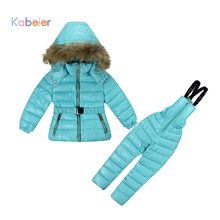 Sintepon Roll Winter Ski Suits for Girls Clothes Children Overalls Warm Windproof Snowsuit Jacket Coat  Jumpsuit Kids Clothing