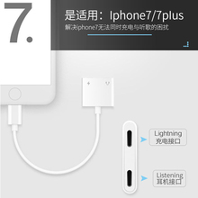 Buy Support Charging Call Music, Original 8pin Lightning Male Female Adapter 2 1 Connector Cable iPhone 7 6 6s for $25.99 in AliExpress store