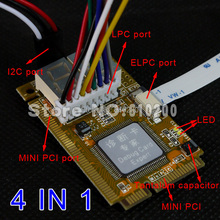 Free Shipping Best 5 in 1 Mini Combo Debug Test Card (Support PCI-E, PCI, LPC, I2C, ELPC) For Laptop Motherboard