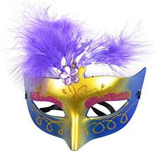 Women Purple Powder Feather Decor Plastic Fancy Ball Venetian Mask