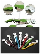 Waiter's Wine Tool Bottle Opener Sea Horse Corkscrew Knife Pulltap Double Hinged Corkscrew ,2000pcs/lot Free DHL/Fedex
