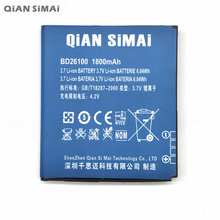 QiAN SiMAi Battery For HTC Desire HD G10 Inspire 4G Ace BD26100 A9191 T8788 phone Batterie + Tracking Code(China)