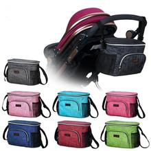 1Pc Large Capacity Diaper Bag Mother Shoulder Messenger Maternity Bag Baby Diaper stroller Accessories