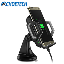 CHOETECH Qi Wireless Charger for Samsung Galaxy S8 Plus 10W Wireless Charger Car Dock S7 S6 Fast Wireless Charging Phone Stand
