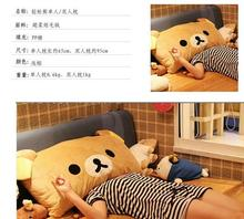 plush toys plush toys pillow plush pillow single style and Cashion 65cm or 95cm size factory supply free shiping(China)