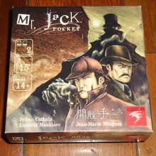 Mr Jack Pocket Version  Board Game Cards Game Send English Instructions  Easy Carry And Easy Play