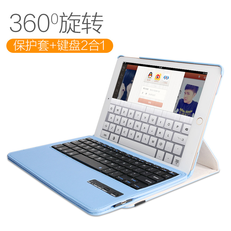360 Degree Rotating Silk PU Leather Stand Case + Removable Bluetooth Russian/Hebrew/Spanish Keyboard For Apple iPad Air 5 Tablet<br>