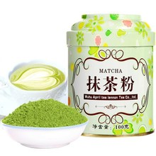 Matcha Green Tea Powder 100g Tinplate Jar Organic China Matcha Tea Tea Bag Storage Bottles Jars Food Sealing Box Smooth Taste