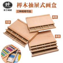 Painting Pencil Case Sketch Wood Roll Up Pencil Case Holders School Art Stationery Gifts Brush Pen Dye Box Oil Painting Supplues
