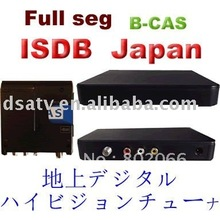ISDB set top box Japan voll seg B-Cas(China)