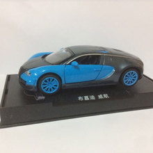 1:32 Scale Bugatti Veyron Coches Jugetes Car Model Araba Gifts For Kids