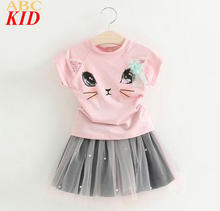 Girls Summer Clothing Sets 2PCS Kitty Cat Short Sleeves Tee+Pearl Pettiskirt TUTU Skirt 2pcs Suits Outfit for Girls LM007