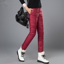 Women Pants Trousers Winter Outer Wear Women Female Fashion Slim Warm Thick Cotton Pants Trousers 4 Colors Wine Red Skinny KZ01