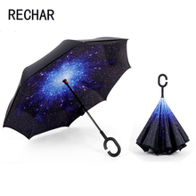 dropshipping Windproof Reverse Folding Double Layer Inverted Umbrella Self Stand umbrella rain women high quality 2017 car(China)
