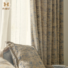 Luxury Curtains for Bedroom Living Room High Grade Chenille Solid Thick Drapes Custom Size Insulated Thermal Blackout Blinds