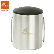 Fire Maple Outdoor Lightweight Portable Climbing Camping Trip Travel Stainless Steel Double Insulation Cup 115g 220ml FMP-301(China)