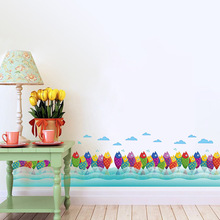 Cartoon Colorful Fishes Skirting Line Wall Stickers Home Decor Pool Wall Decals Mural for Baby Kids Rooms Vinyl DIY Poster