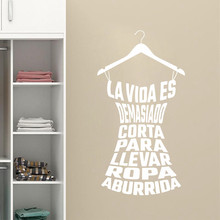 Spanish Clothing Quote Vinyl Decals Laday's Young Girl's Fitting Room Cloakroom Fashion Store Wardrobe Wall Sticker For Bedrooms