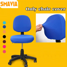 Thicken Spandex Split Chair Cover 100% Polyester Elastic Fabric office chair Covers 3 sizes for option-Easy Washable Removable(China)