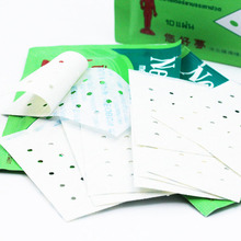 10pc/1bag Thailand menthol pain relief patch anti-inflammatory analgesic plaster muscle pain rheumatism arthritis treatment