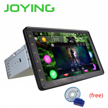 Joying Universal Single 1 DIN 8 inch HD Quad Core Android 6.0 Car Stereo Radio GPS Navigation WiFi 3G BT Multimedia Head Unit - JOYING DVD Player OEM Store store