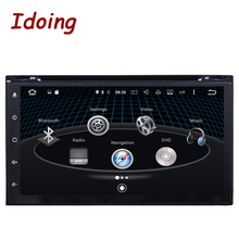 "Idoing Universal 6.95"" Double 2 Din Android 6.0 Car Radio 8Core 2G+32G Wifi Car Gps Navigation Best Head Unit Car PC Fast Boot(China)"
