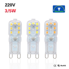 2016 NEW G9 Led 3W 5W AC 220V 230V 240V G9 lamp Led bulb SMD 2835 LED G9 light Replace 30/40W halogen lamp light(China)
